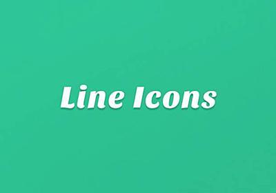 無料で使える!細い線がおしゃれなアイコンのフリー素材まとめ | 東京上野のWeb制作会社LIG