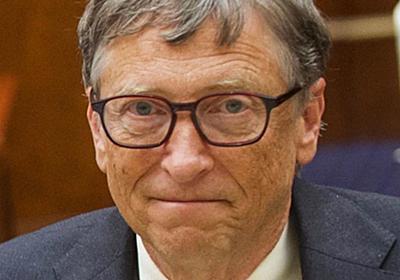ビル・ゲイツ「アメリカ資本主義の正統な継承者として」   文春オンライン