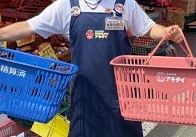 レジ袋有料化で「カゴパク」激増、ひと月で1年分の被害 「それでも警察沙汰にできない」スーパーの事情 - 弁護士ドットコム