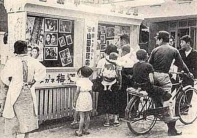 昭和の映画に「いやだわ ○○さんったら」ってセリフが頻繁に出てくるんだが昭和人はそんなしゃべり方してたのか?:哲学ニュースnwk