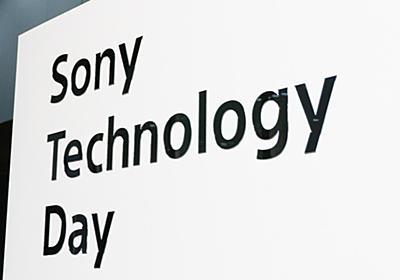 ソニー、「Sony Technology Day」で最新技術を披露。センシング技術やAIを用いたデモを実施 - PHILE WEB