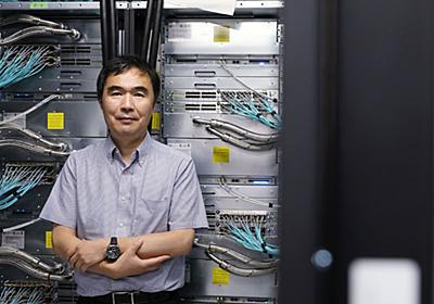 コンピュータがこの10年で迎える限界の正体 | 最新の週刊東洋経済 | 東洋経済オンライン | 経済ニュースの新基準