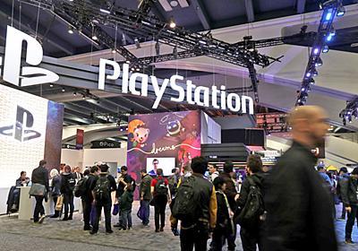 ソニー、PS5(仮称)の下位互換性を正式に表明。PS4は今後3年間は収益の原動力 - Engadget 日本版