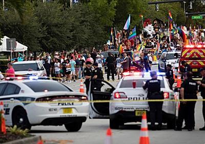 CNN.co.jp : プライド・パレードでトラックが歩行者ひく、1人死亡 米フロリダ州