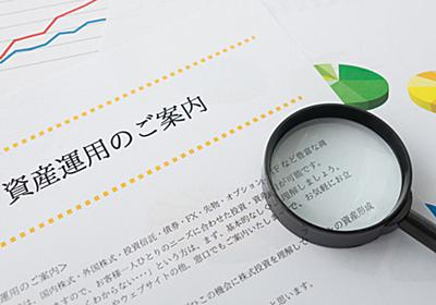「iDeCo」「つみたてNISA」でどの商品を選ぶべきか、山崎元が徹底解説   山崎元のマルチスコープ   ダイヤモンド・オンライン