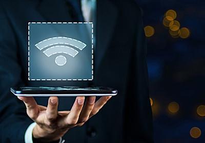 """「Wi-Fi 6」の厄介な問題 """"宣伝文句""""と現実の無視できない違いとは?:「Wi-Fi 6」への期待と現実【中編】 - TechTargetジャパン ネットワーク"""