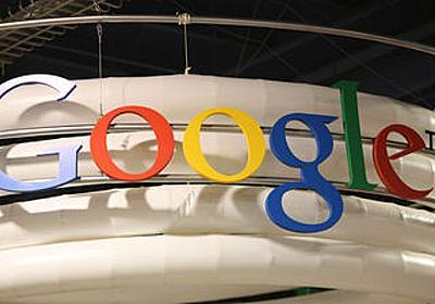 Googleが「広告ブロックするユーザー」から料金を回収して運営者に還元するツール「Funding Choice」の正式提供を発表 - GIGAZINE