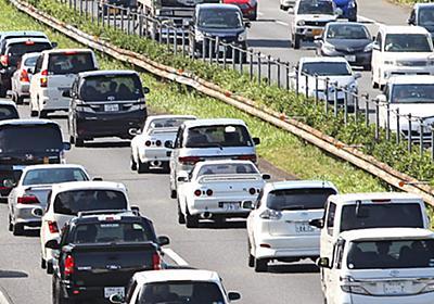 スマートキーの弱点突く車盗難 微弱電波中継し解錠  :日本経済新聞