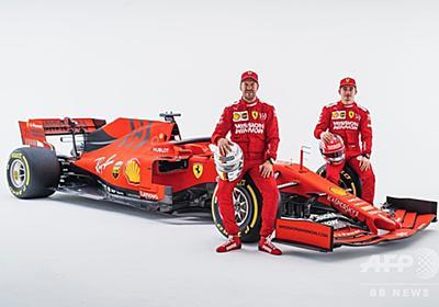 フェラーリ、チーム名からたばこスポンサーの冠削除 F1開幕戦 写真3枚 国際ニュース:AFPBB News