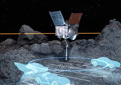 NASA探査機、小惑星ベンヌへのタッチダウンに成功 | ナショナルジオグラフィック日本版サイト