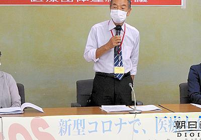 賞与が3分の1「泣きそう」 医療者、コロナで待遇悪化 [新型コロナウイルス]:朝日新聞デジタル