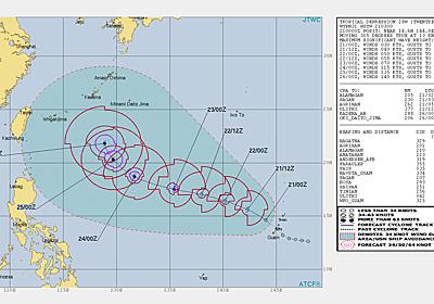【接近中】台風24号が発生!アメリカ海軍の進路予想発表データ2018〜熱帯低気圧から変化〜