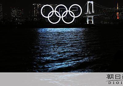 五輪開催の目安は「ステージ2以下の維持」 専門家指摘 - 東京オリンピック [新型コロナウイルス]:朝日新聞デジタル
