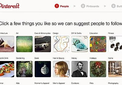 画像をブックマークできるSNS「Pinterest」がGoogle画像検索の表示ランキングを故意に上げていると判明 - GIGAZINE