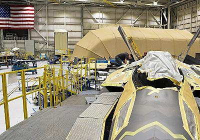 金属3Dプリンターがステルス戦闘機のメンテナンス事情を劇的に改善している - GIGAZINE