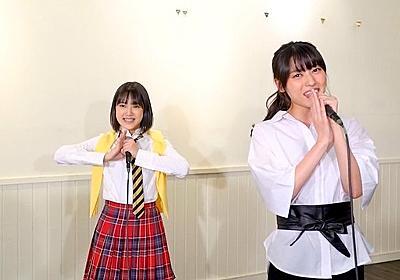 矢島舞美と小関舞の企画が神ってた件|℃-ute派なんday