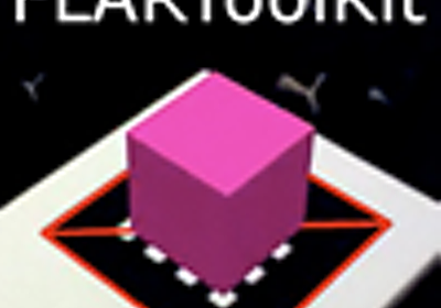 第1回 FLARToolKitことはじめ:FLARToolKitを使ったAR系Flashの作り方|gihyo.jp … 技術評論社