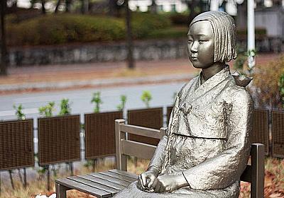 The Korea-Japan 'Comfort Women' Failure: A Question of History | The Diplomat