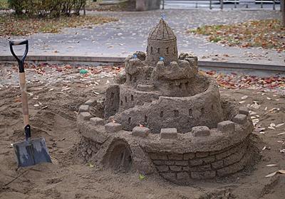 【子どもの頃の夢】公園の砂場にガチでマジのお城を作った話 - ニシキドアヤトのブログ