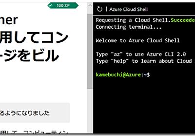Microsoft Learn   ブチザッキ