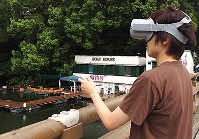 VRのキラーアプリはアダルトではなく「釣り」だ (1/4) - ITmedia NEWS