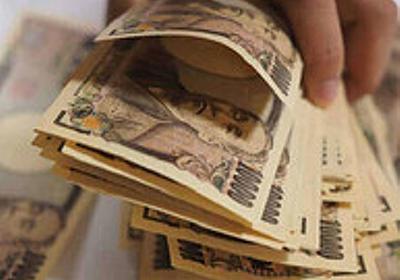 痛いニュース(ノ∀`) : 【給付金】「俺たちやばいかも」と100万円返金決意 沖縄でコロナ不正受給の大学生 - ライブドアブログ