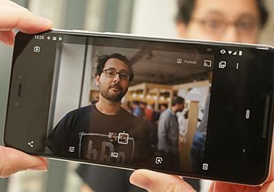 グーグルの華々しい「Pixel 3」発表の陰でくすぶるプライバシー問題 - CNET Japan