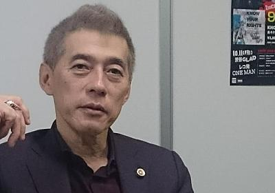 「ロックン・ローヤー」島昭宏弁護士、法律と音楽で「社会をひっくり返す」 - 弁護士ドットコム