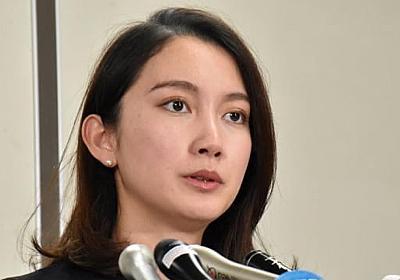 伊藤詩織さん、はすみとしこさんらを提訴 「ツイッターで虚偽の内容を投稿された」 - 弁護士ドットコム