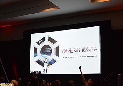 Civシリーズ最新作『Sid Meier's Civilization Beyond Earth』が発表、2014年秋に発売予定【PAX EAST 2014】 - ファミ通.com