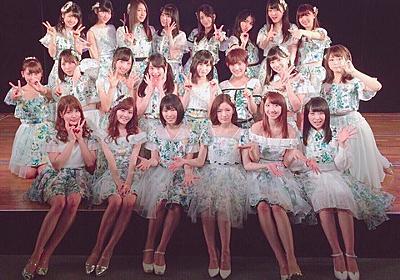 【AKB48】こみはる「AKB48の入り口になれる様な存在になりたい」【込山榛香】:地下帝国-AKB48まとめ