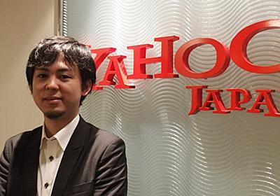 ネット戦略の要技術が消える 「クッキー」の功罪: 日本経済新聞