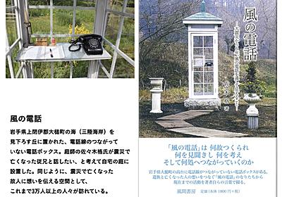 デザインを「存在論的」に捉えるとは - Kamihira_log at 10636