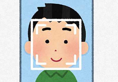 facemeshを使ってGoogle Meetで自分の顔に画像を上書きするchrome extensionsを作る | Developers.IO