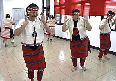 先住民族:台湾で「ニホンゴ」今も 統治名残、母語と融合 - 毎日新聞