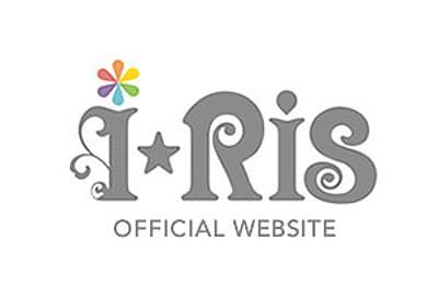 NEWS   i☆Ris OFFICIAL WEB SITE