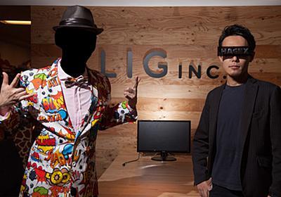 LIGブログにダメ出ししてください!第1回ネットウォッチャー・Hagex(ハゲックス)さん | 東京上野のWeb制作会社LIG