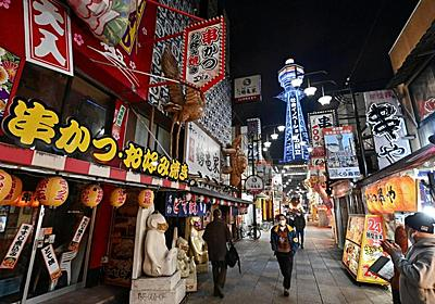 Japan tourism push linked to surge in COVID-19 infections -study | Reuters