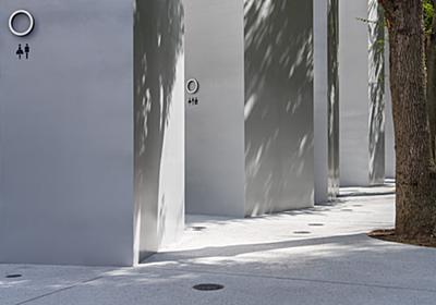 公衆トイレの新しい「かた」をつくり出す JR大井町駅に新たな公衆トイレ誕生 | Webマガジン「AXIS」 | デザインのWebメディア