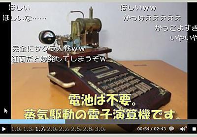 ニコニコ動画をHTML5で表示し倍速再生・好きな場所から再生なども可能にするスクリプト - GIGAZINE