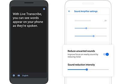 Google、話相手の声をリアルタイムで文字化する「音声文字変換」アプリ - Impress Watch
