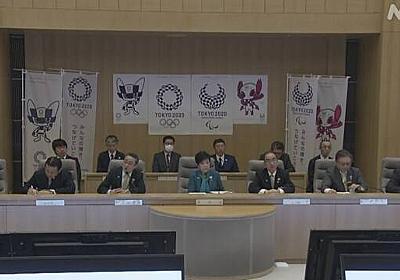 東京都 主催イベントの中止や延期 来月12日まで延長で調整 | NHKニュース