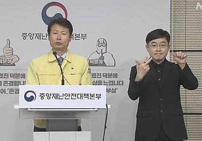 韓国 新たに40人感染確認 首都圏で集団感染に警戒 新型コロナ | NHKニュース