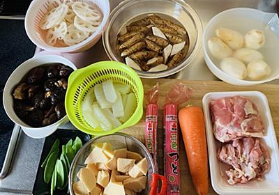 うま煮レシピ(リメイク付き) - チョコラッシュ