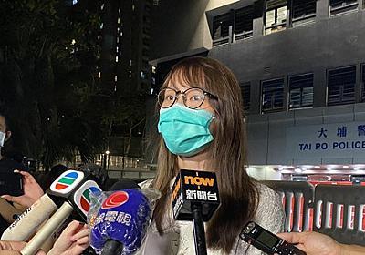 民主活動家・周庭氏保釈される 黄之鋒氏らが出迎え 香港警察が10日に逮捕 - 毎日新聞