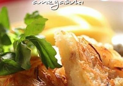 ツナとチーズのサクッとポテト焼き。 by abichi 【クックパッド】 簡単おいしいみんなのレシピが306万品