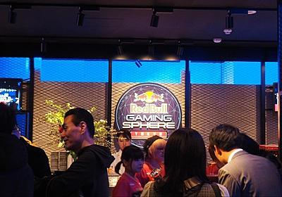 中野に現れた「Red Bull Gaming Sphere Tokyo」はゲーマーの為の新しい遊び場になるか | Game*Spark - 国内・海外ゲーム情報サイト