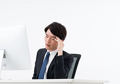 SIerからWeb業界への転職で失敗する人に共通する5つの特徴     SE転職センター