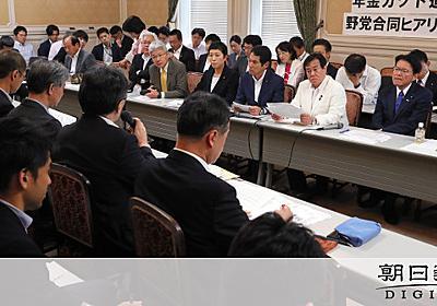 国際機関、タイムリーな?報告書 日本人の老後の蓄えは:朝日新聞デジタル