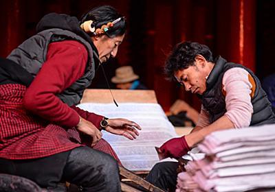 貴重な印刷技術伝える、雪山の麓の印経院 四川省カンゼ・チベット族自治州 写真12枚 国際ニュース:AFPBB News